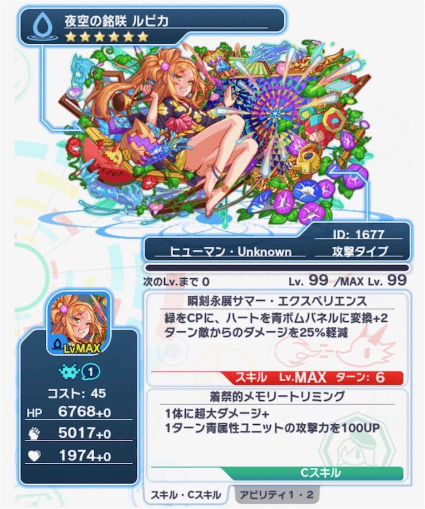 f:id:Masaki8:20170809202814j:image