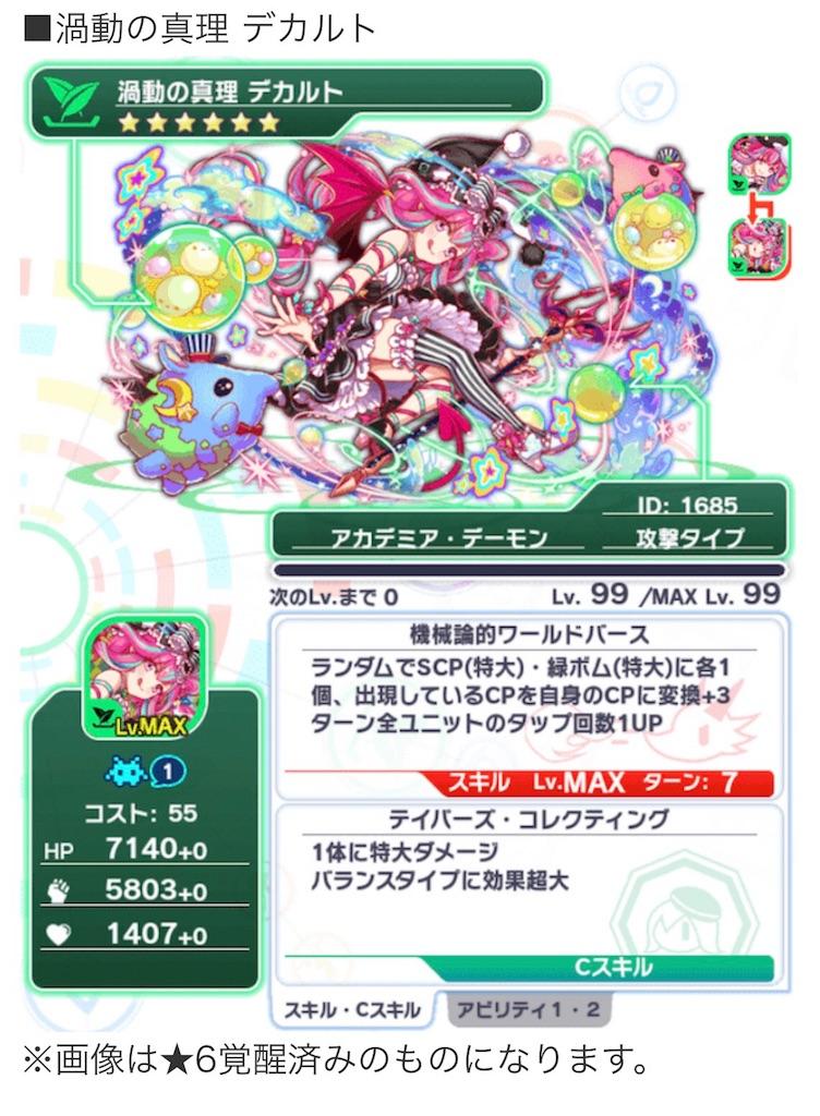 f:id:Masaki8:20170817230012j:image