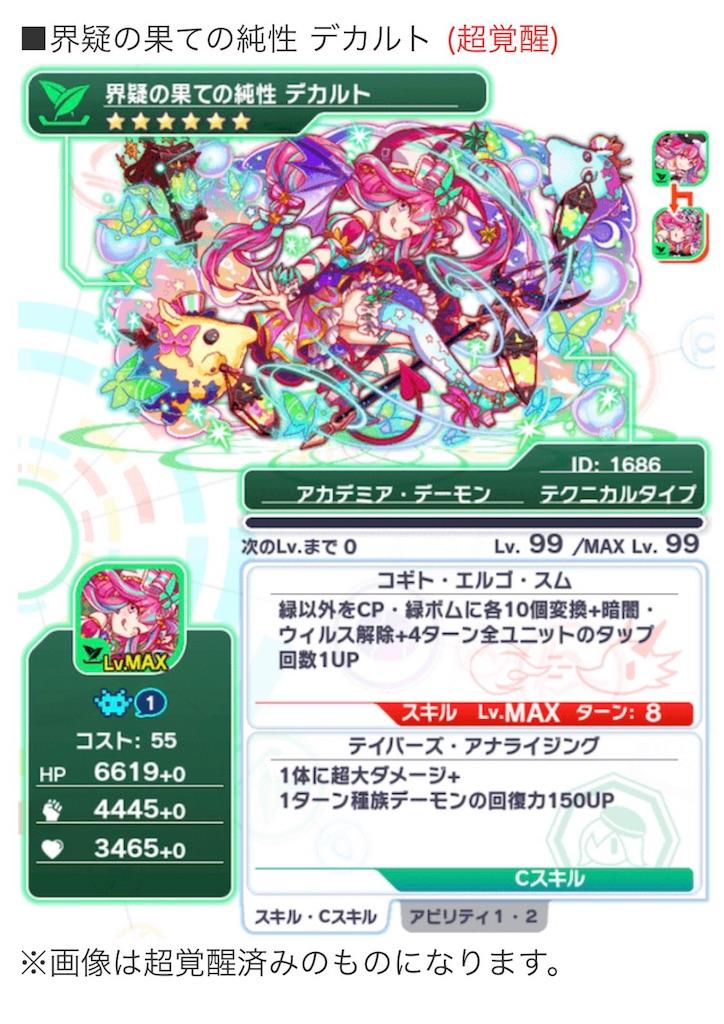 f:id:Masaki8:20170817230052j:image
