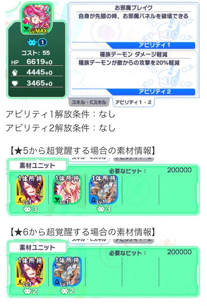 f:id:Masaki8:20170817230055j:image