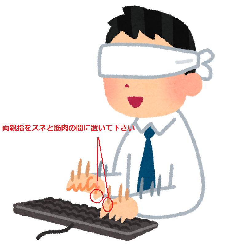 f:id:Masamasa2023:20200513163850p:plain