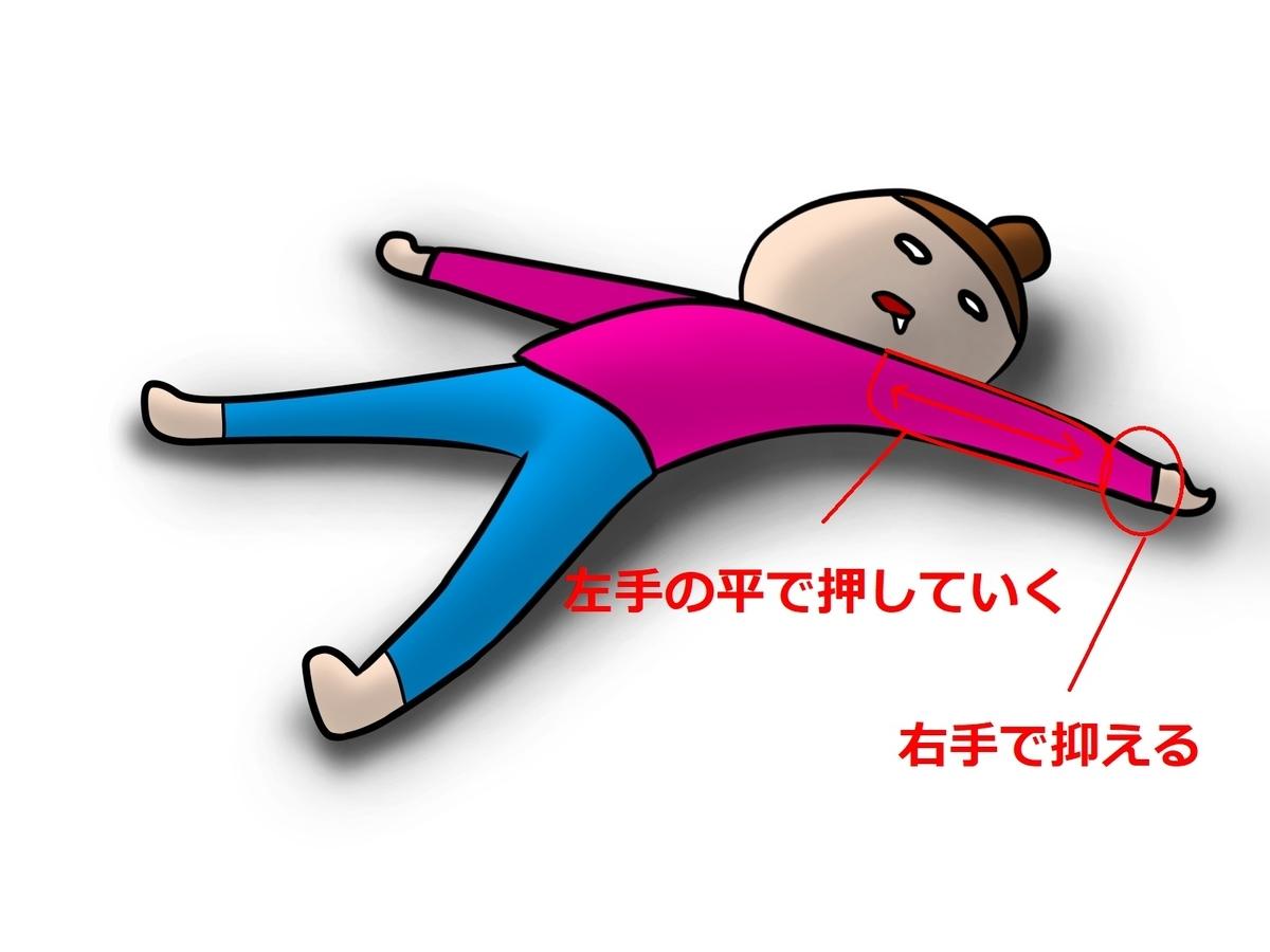 f:id:Masamasa2023:20200525161739j:plain