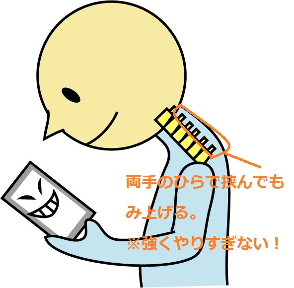 f:id:Masamasa2023:20200525162125j:plain