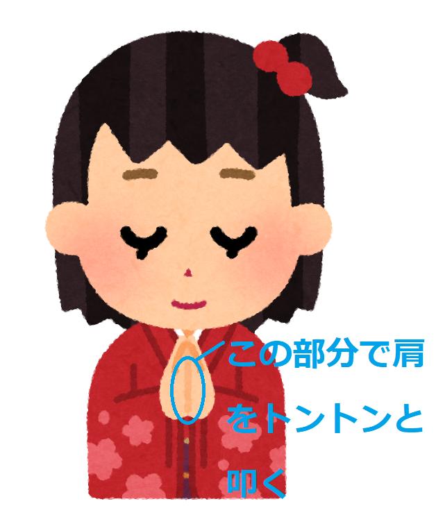 f:id:Masamasa2023:20200525162241p:plain