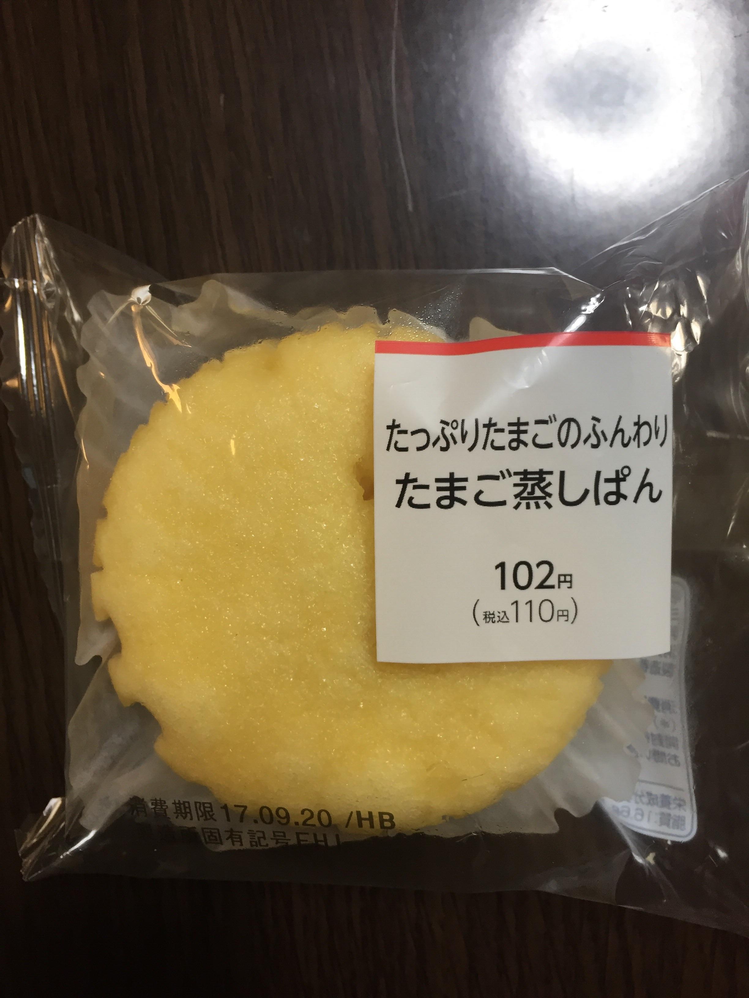 f:id:Masamiyu:20170918150640j:image