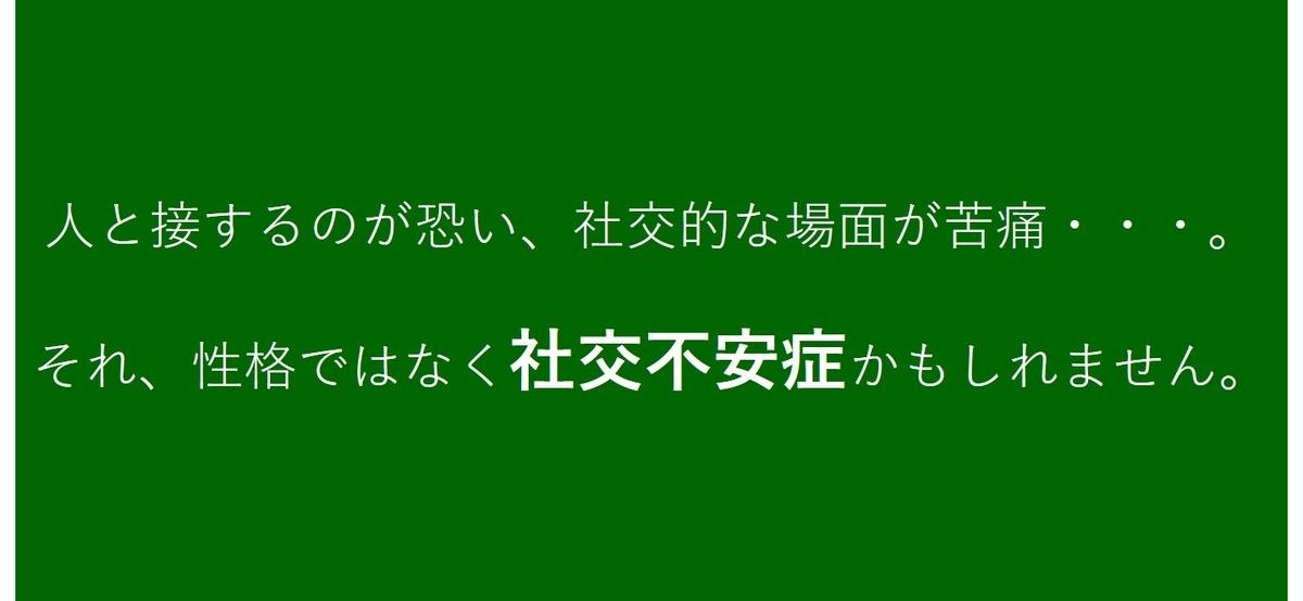 f:id:Masao3:20201004180803j:plain