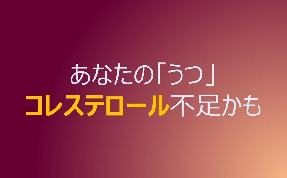 f:id:Masao3:20201122142837j:plain
