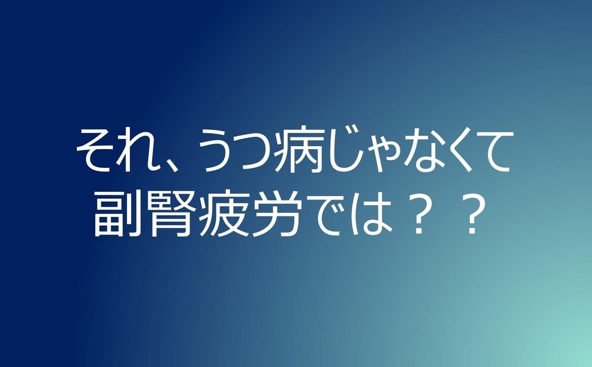 f:id:Masao3:20201220205405j:plain