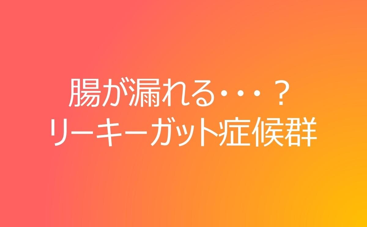 f:id:Masao3:20201231193706j:plain