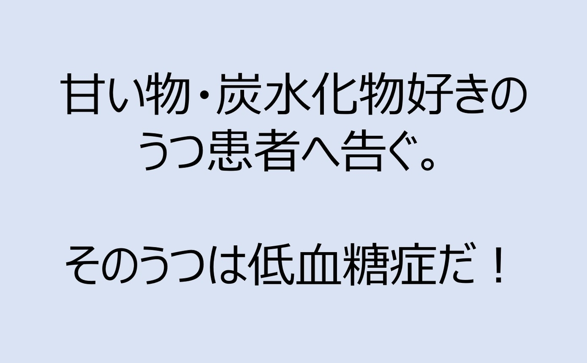 f:id:Masao3:20210125220200j:plain