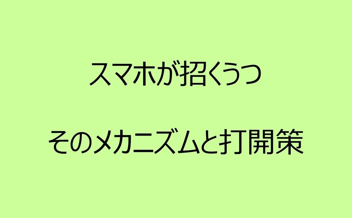 f:id:Masao3:20210214132617j:plain