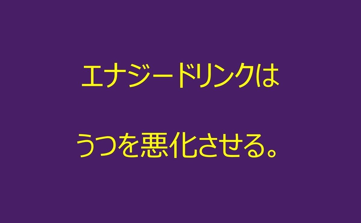 f:id:Masao3:20210215222433j:plain