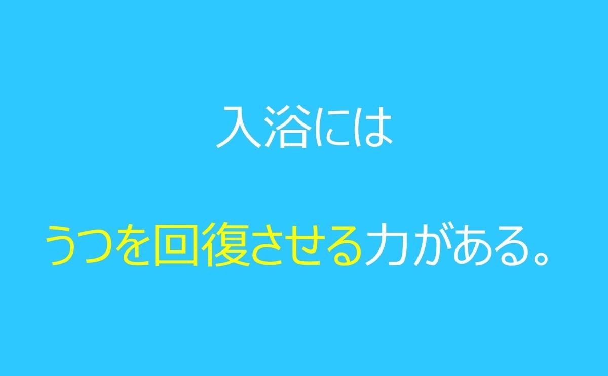 f:id:Masao3:20210216223359j:plain