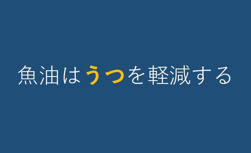 f:id:Masao3:20210217220847j:plain
