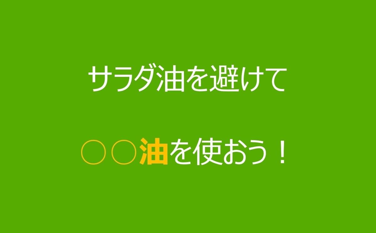 f:id:Masao3:20210218223230j:plain