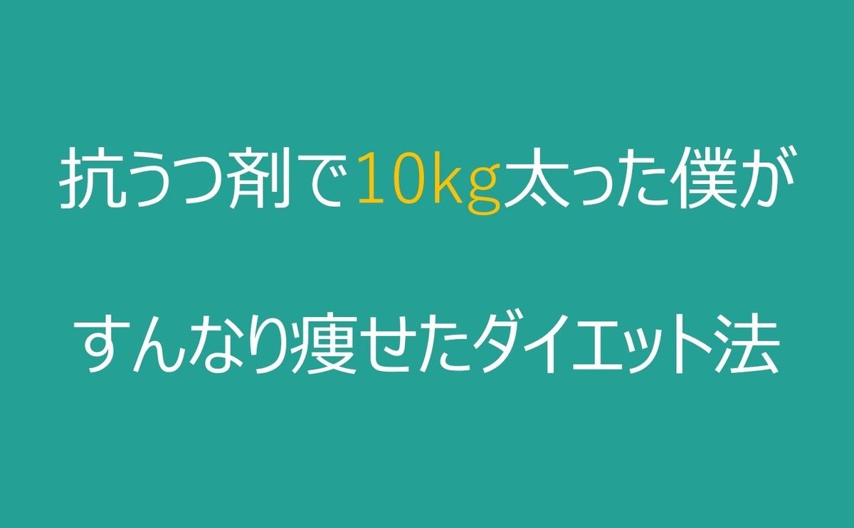 f:id:Masao3:20210221134917j:plain