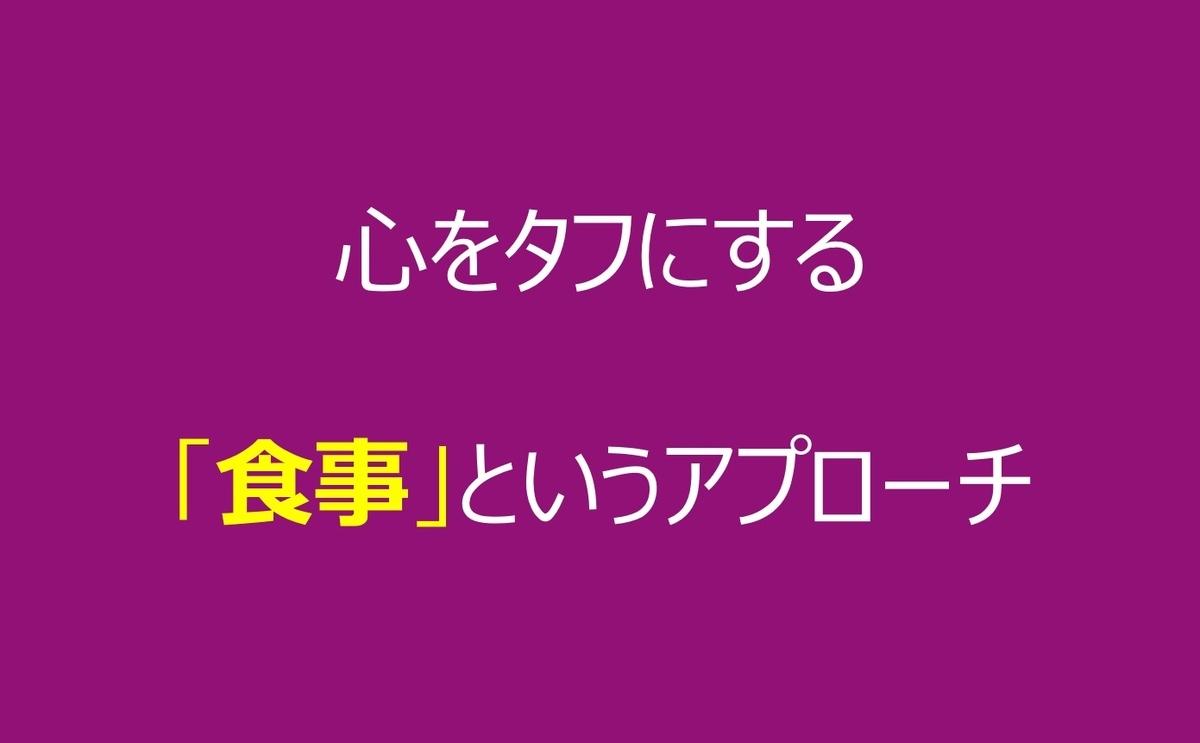 f:id:Masao3:20210301225546j:plain