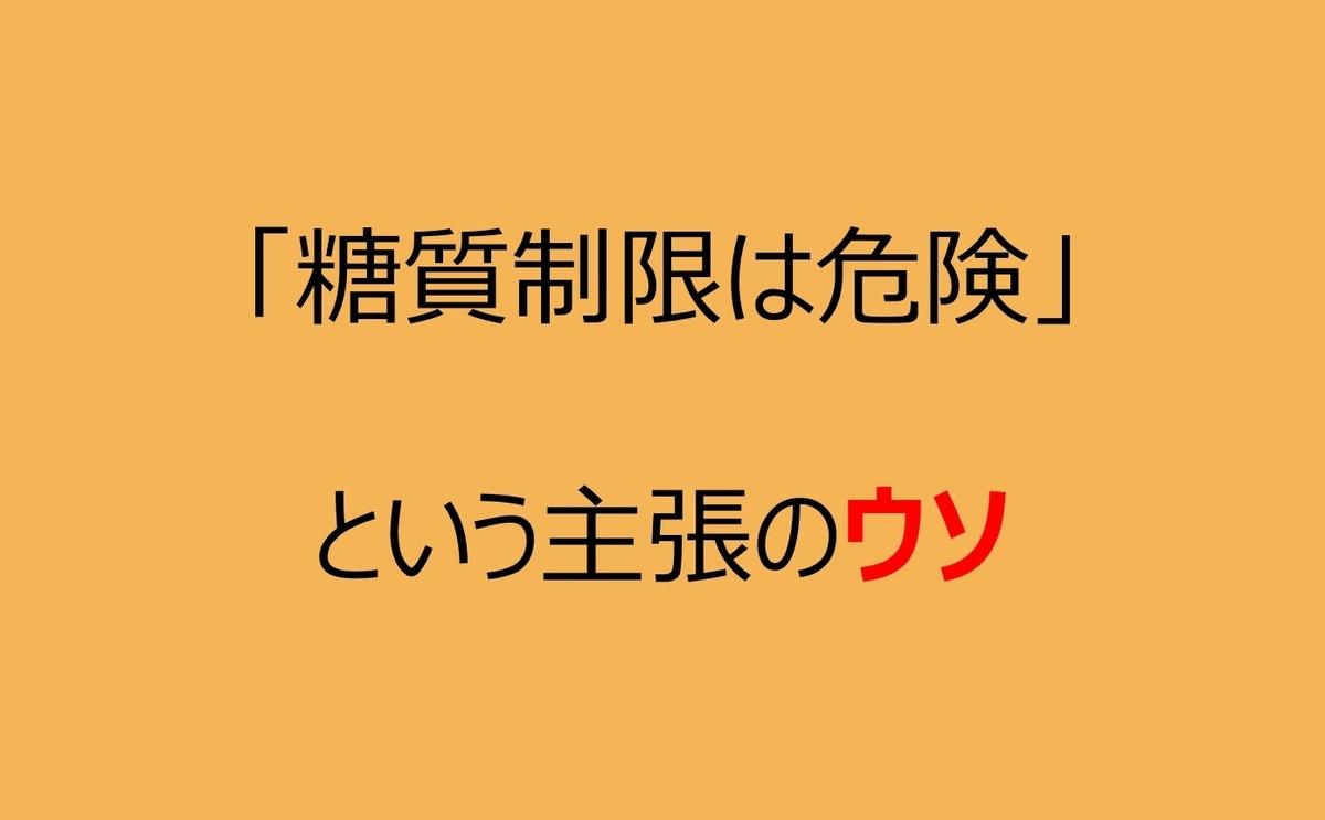 f:id:Masao3:20210304134236j:plain
