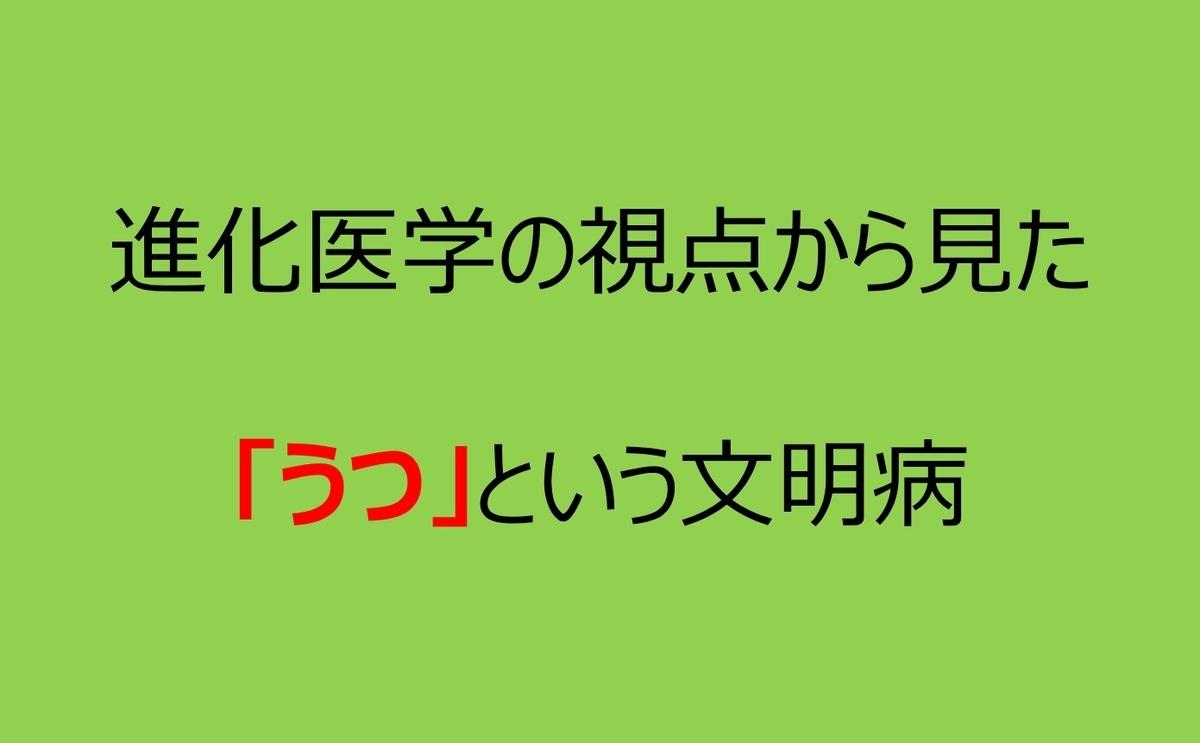 f:id:Masao3:20210306214843j:plain