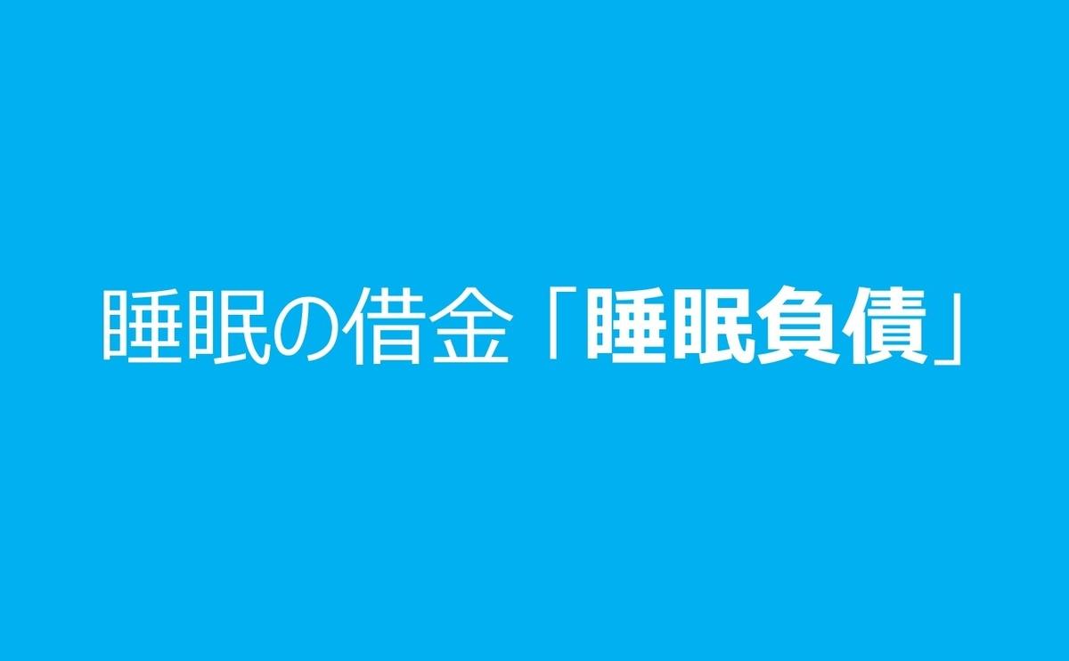 f:id:Masao3:20210309224257j:plain