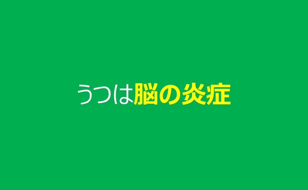 f:id:Masao3:20210311221916j:plain