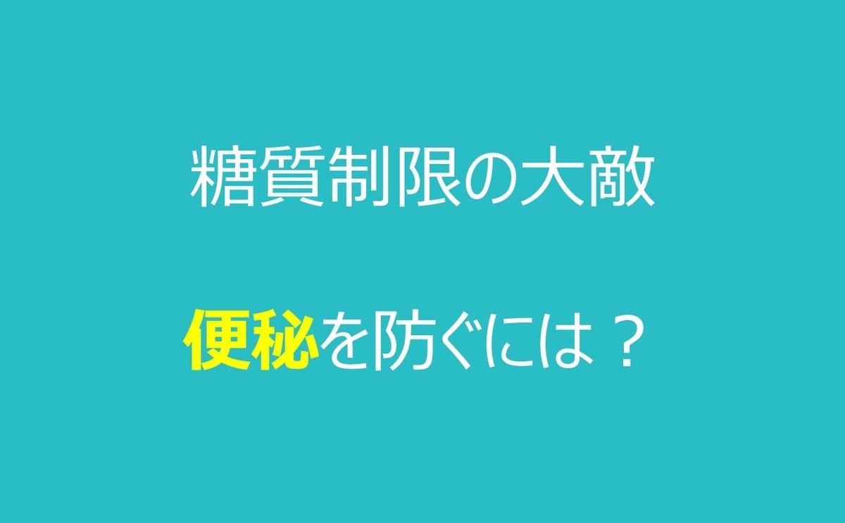 f:id:Masao3:20210313225735j:plain