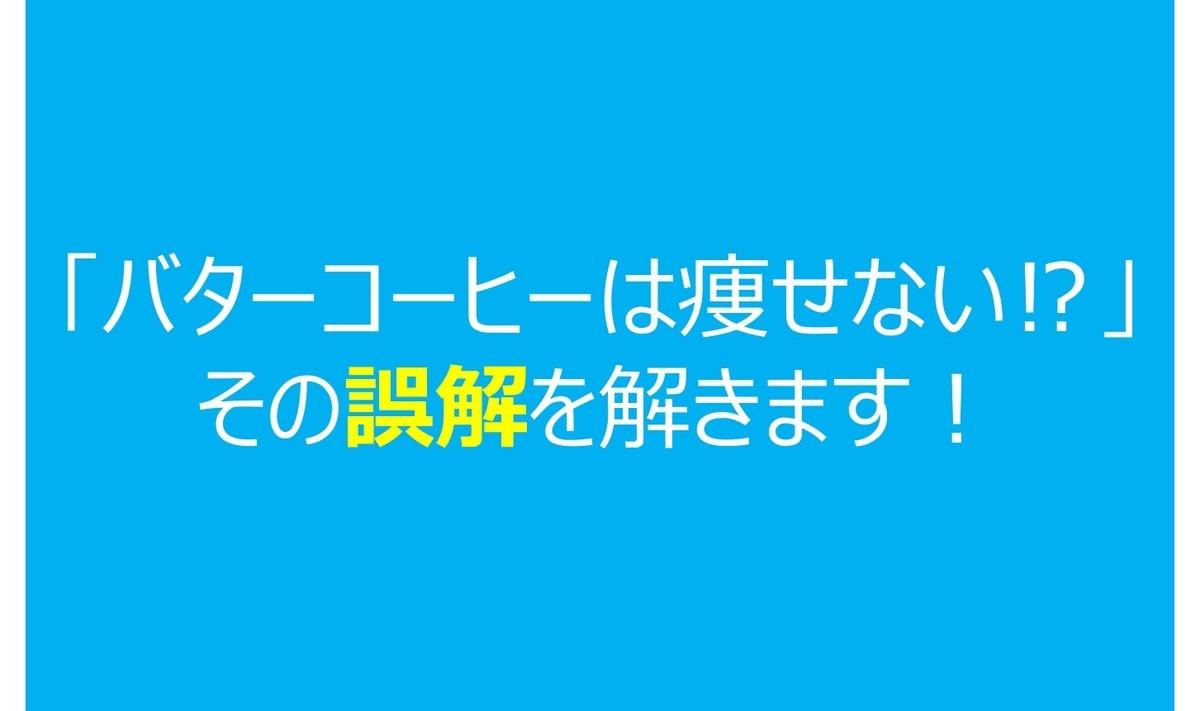f:id:Masao3:20210517224738j:plain