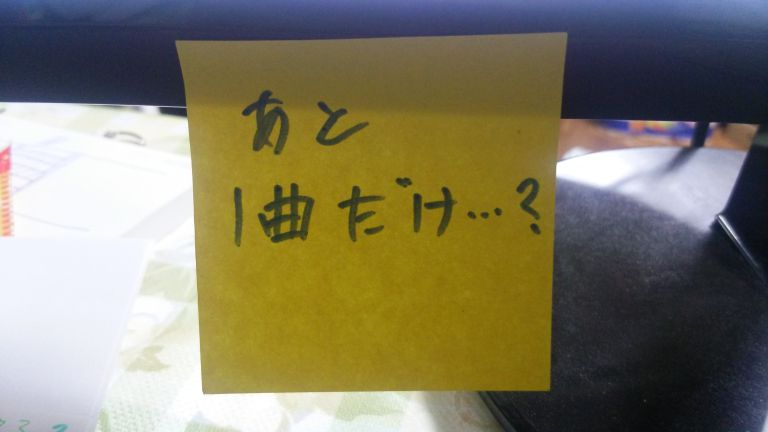 f:id:MasaoBlue:20160815195340j:plain