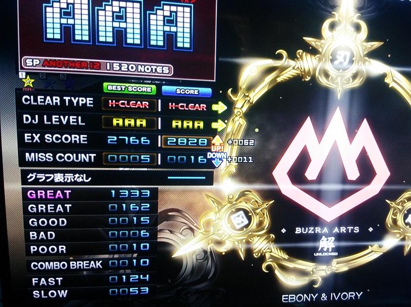 f:id:MasaoBlue:20170203004430j:plain