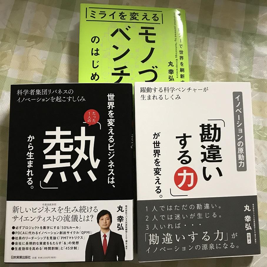 f:id:MasaoBlue:20170919202435j:plain