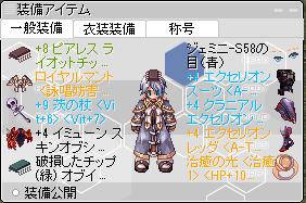 f:id:MasaoBlue:20180212163927p:plain
