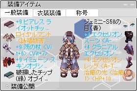 f:id:MasaoBlue:20180304141114p:plain
