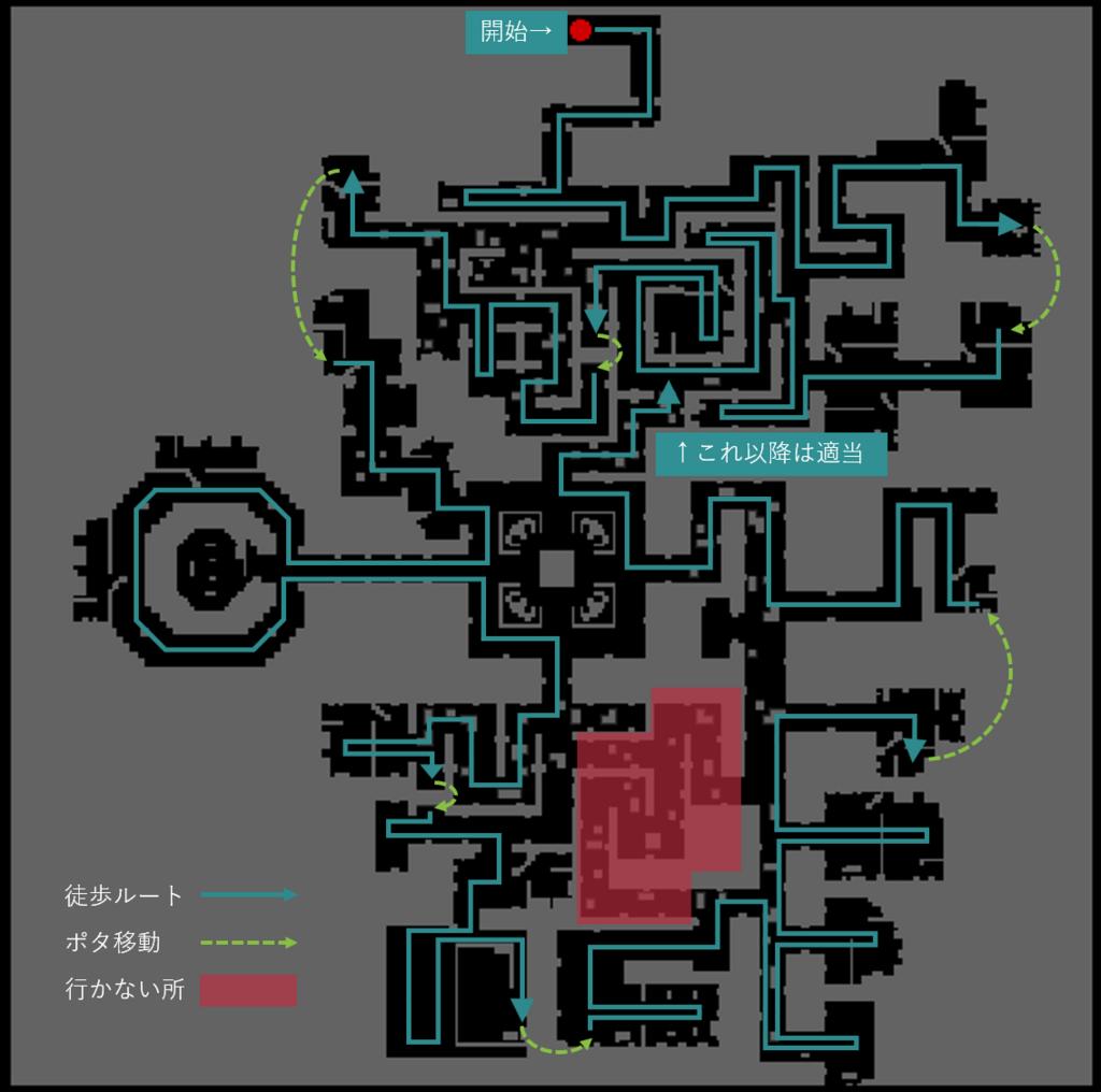 f:id:MasaoBlue:20180311201240p:plain