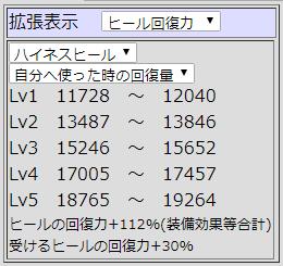 f:id:MasaoBlue:20180325001606p:plain