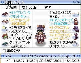 f:id:MasaoBlue:20190102195155p:plain