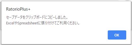 f:id:MasaoBlue:20191227100614p:plain