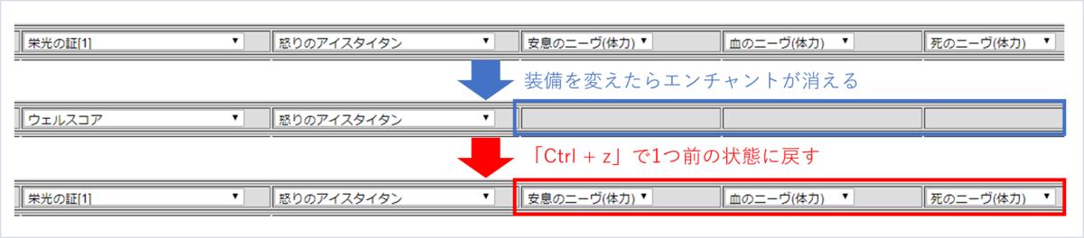 f:id:MasaoBlue:20200105191645p:plain