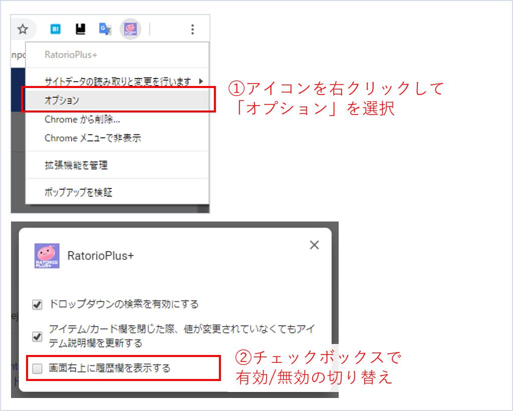 f:id:MasaoBlue:20200105191910p:plain