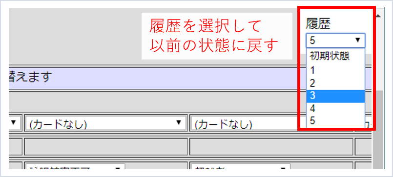 f:id:MasaoBlue:20200105192517p:plain