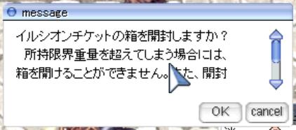 f:id:MasaoBlue:20200123032403p:plain