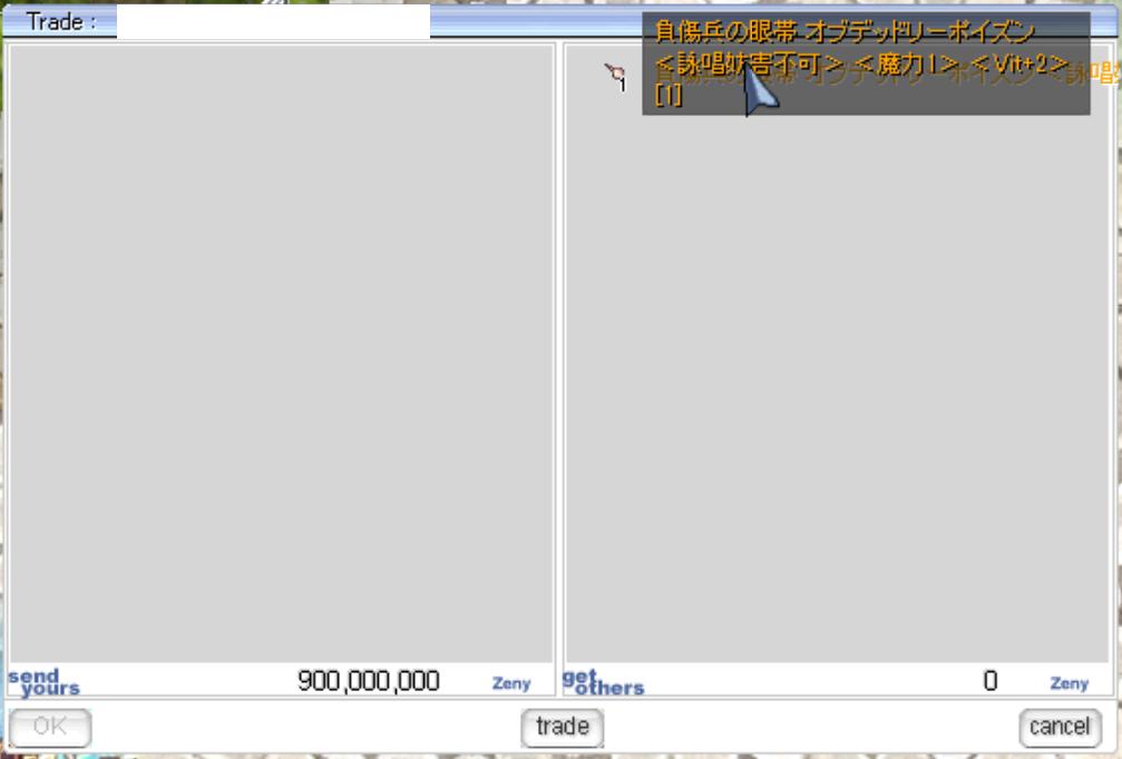 f:id:MasaoBlue:20200124011753p:plain