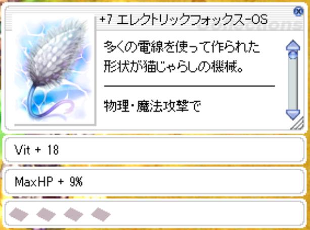f:id:MasaoBlue:20200124221459p:plain