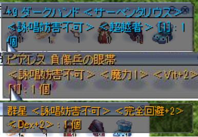 f:id:MasaoBlue:20200124230045p:plain