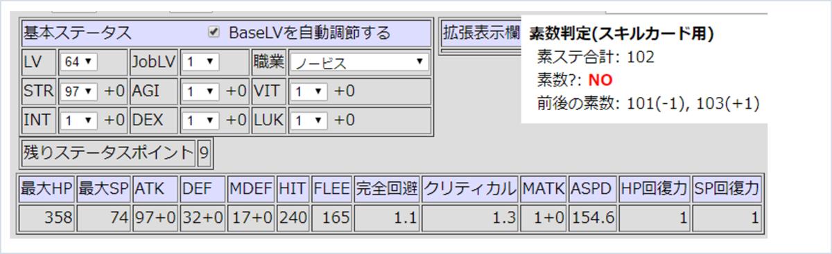 f:id:MasaoBlue:20200215060405p:plain