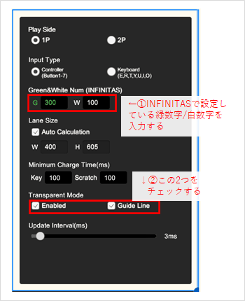 f:id:MasaoBlue:20201115012436p:plain