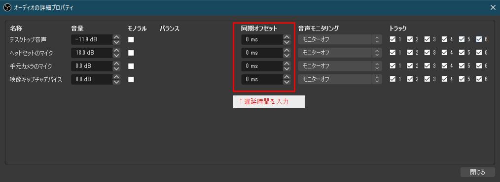 f:id:MasaoBlue:20201115012639p:plain