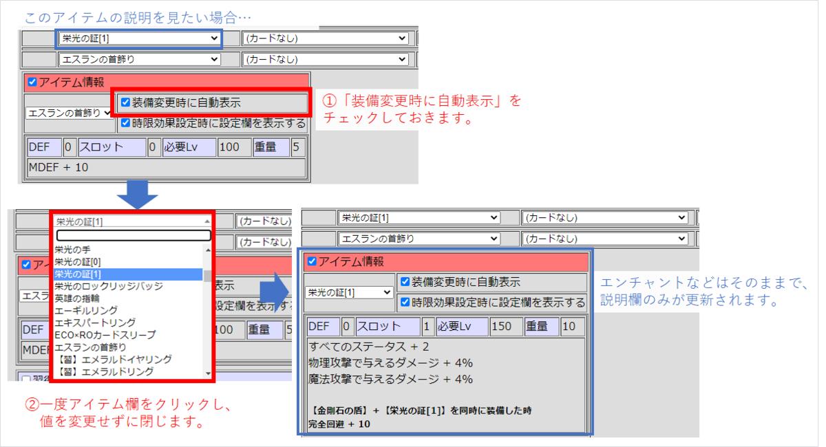 f:id:MasaoBlue:20210211231313p:plain