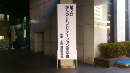 f:id:MasaoNagata:20130112221043j:image