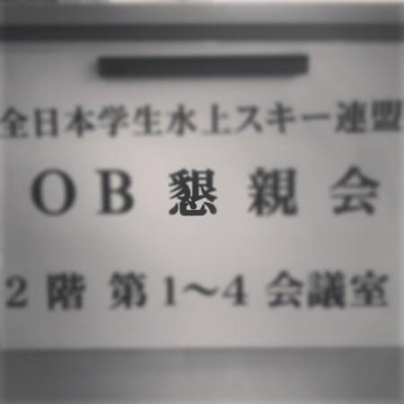 f:id:MasaoNagata:20130223002339j:image