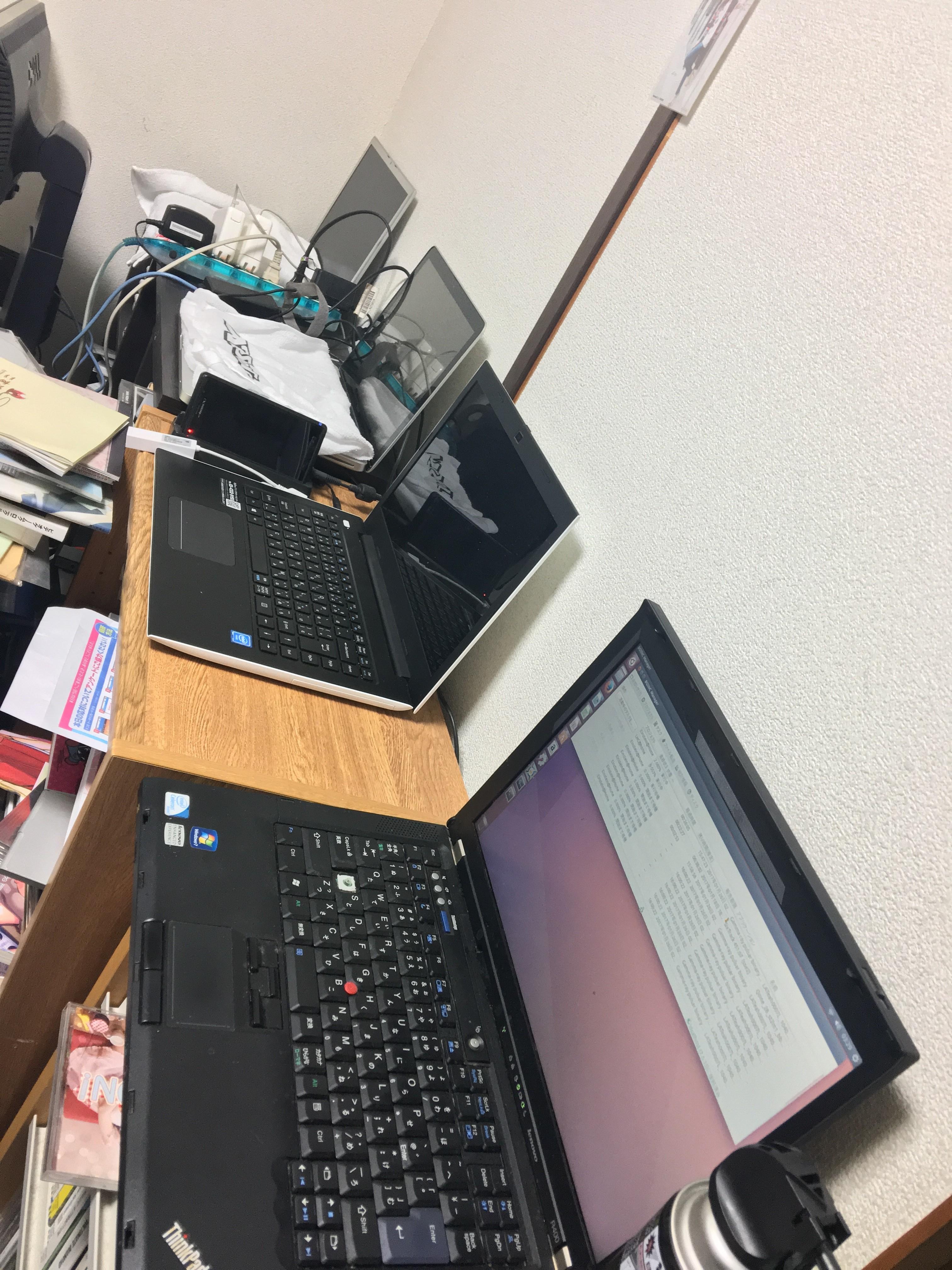 f:id:MasaruUruwashi:20170112033920j:image